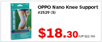 Oppo Knee Support Nano 2529 small 1830